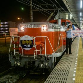 編集長の夢実現!? 古き良き夜行列車を体験できる夜行「DL大樹」が運行