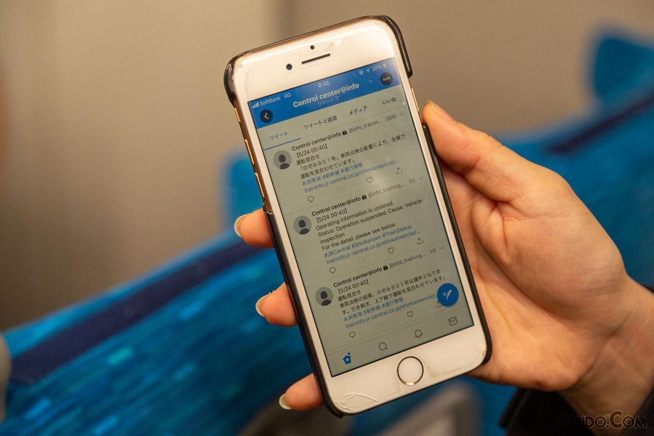 運行情報は、今年からTwitterによる発信も実施。公式サイトがアクセス集中等でアクセス不能になった場合でも、Twitterで確認することができます(画面は当日のみ開設されたアカウントの画面)