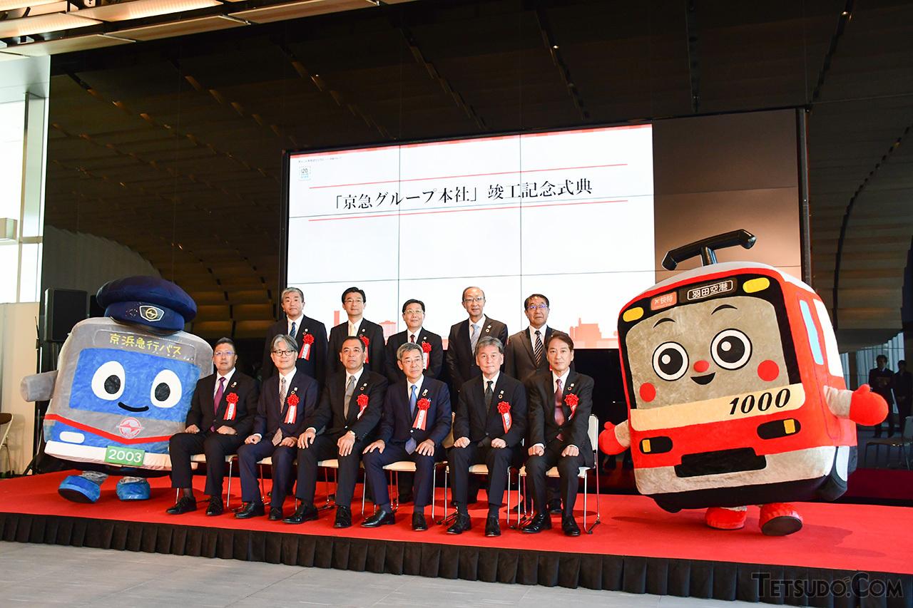 9月2日に開催された「京急グループ本社」竣工記念式典