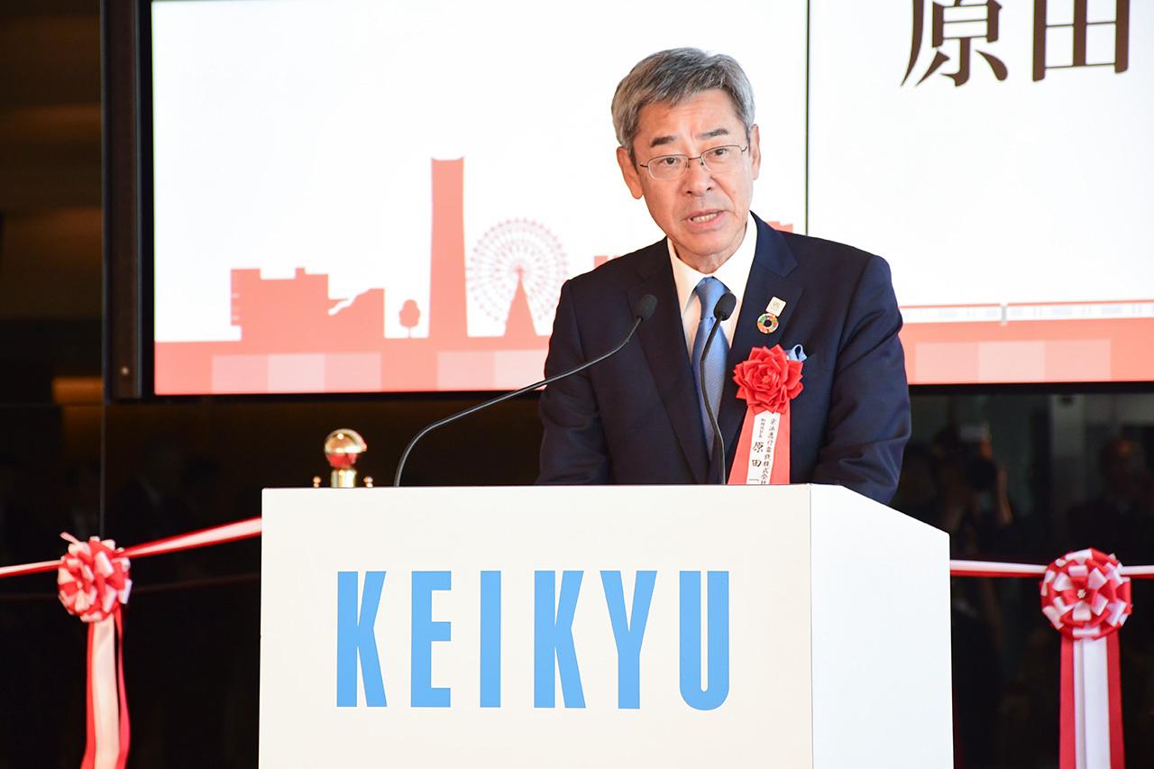 京浜急行電鉄 取締役社長の原田一之さん