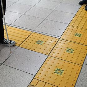 東京オリ・パラに向けて視界よし 東京メトロ、視覚障害者向け道案内システム開発中