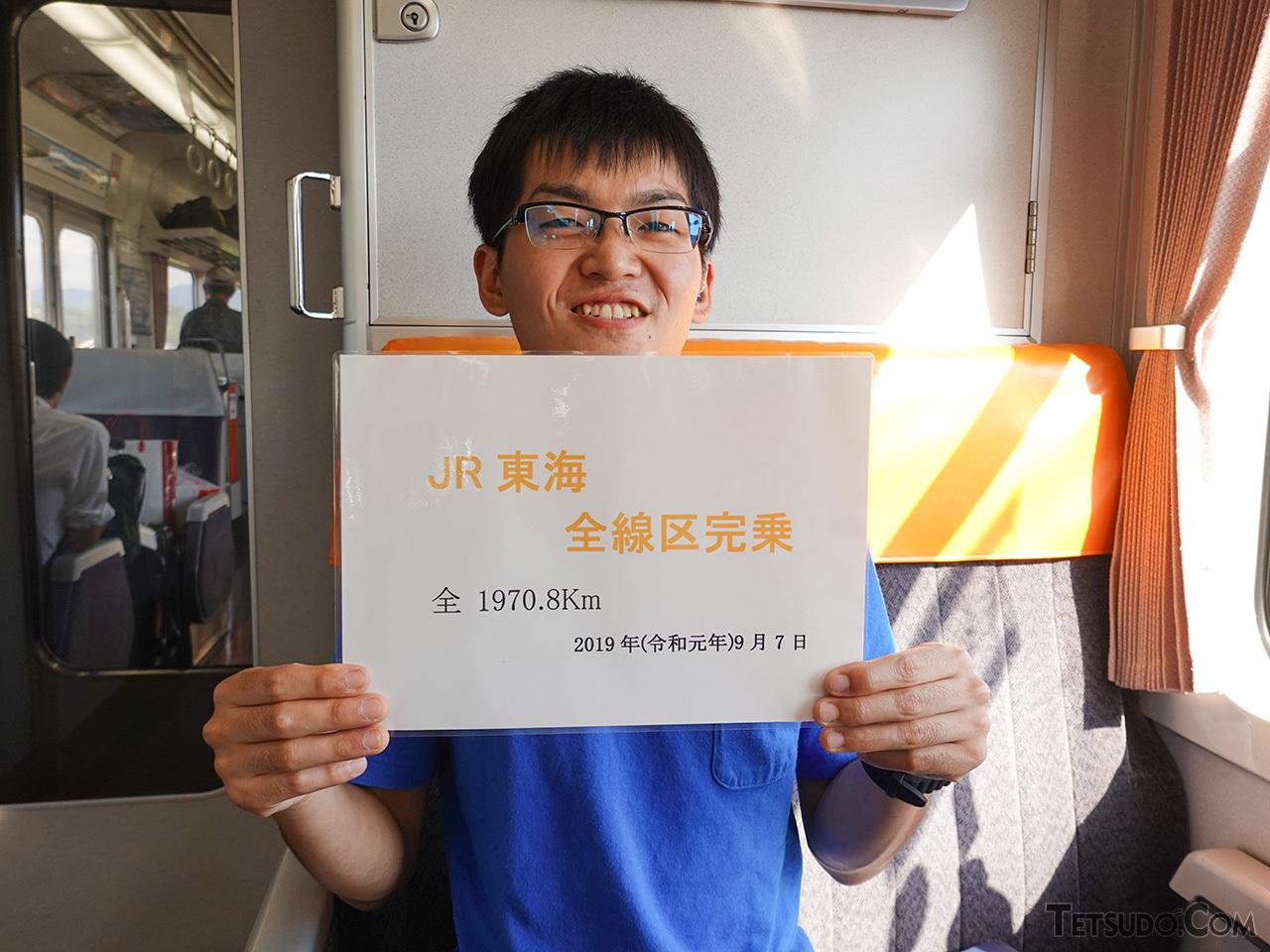 美濃赤坂駅でJR東海の全線を完乗した森竜哉さん。乗り潰しを志して4年目での快挙だそうです。JR全線完乗まで残り12%ほどですが、ここからが大変な道のりです