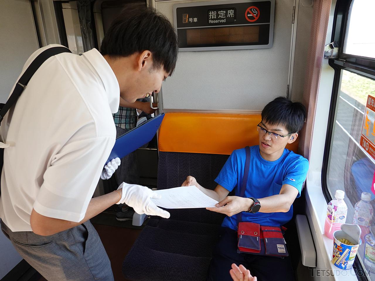 スタッフも森さんのJR東海完乗は今知ったとのことで、急遽鈴木さんの放送原稿をプレゼント