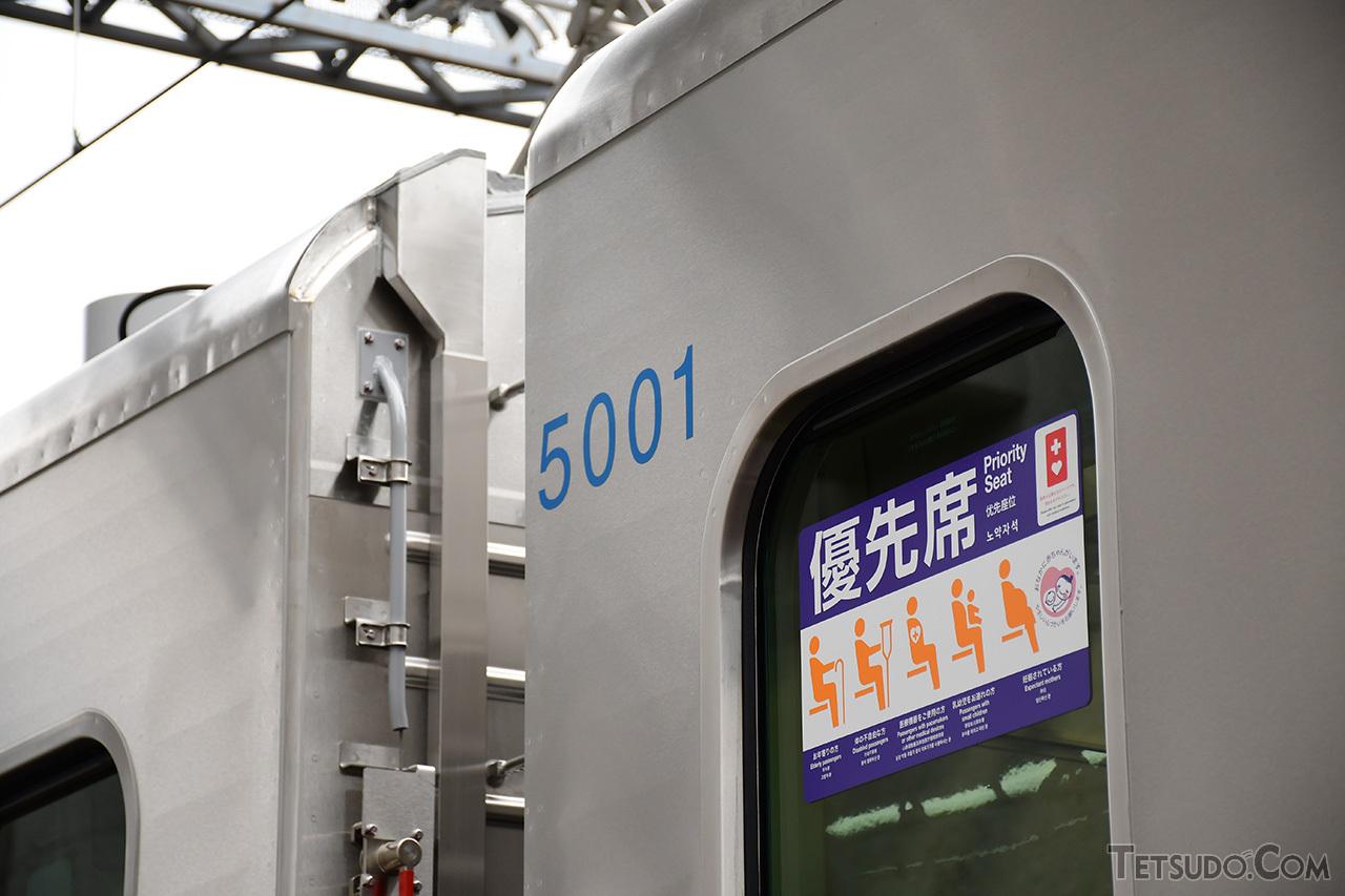 ホームドア設置駅を想定し、側面の車両番号は車端部の高い位置に表記されています