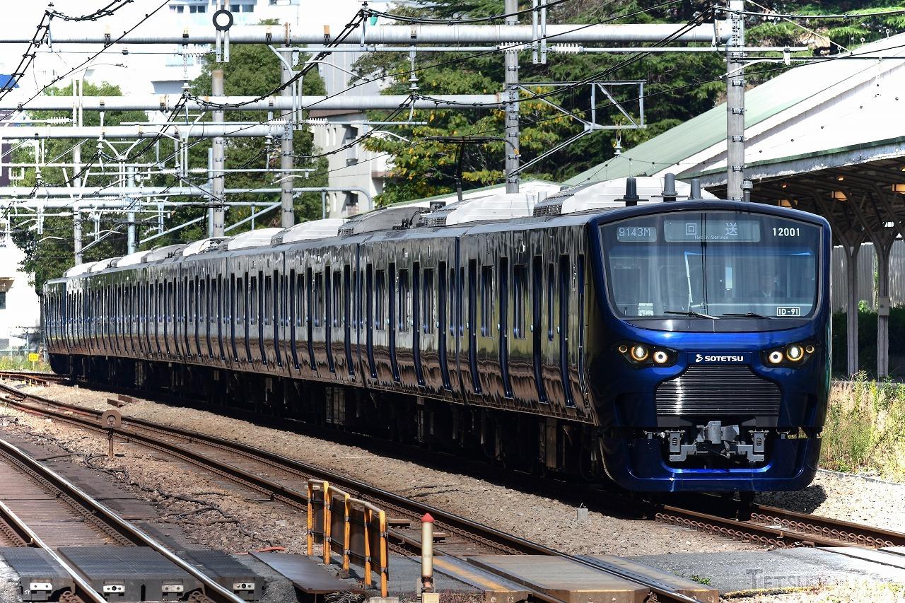 新たに開業する相鉄・JR直通線の試運転列車