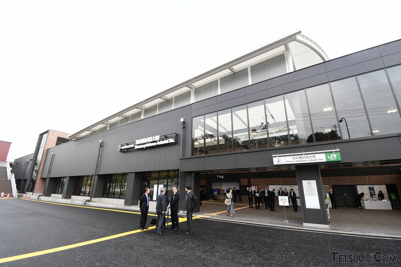 新たに開業する「羽沢横浜国大駅」