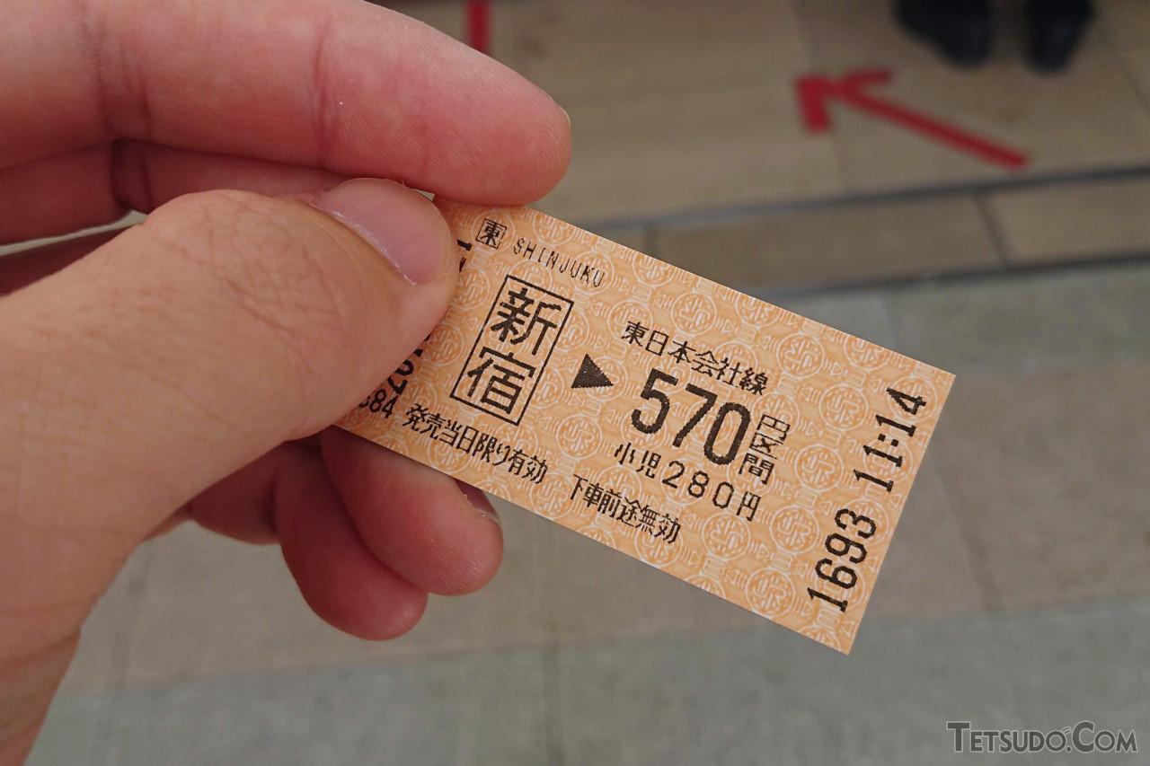 紙のきっぷで直通線を利用する場合、発駅~羽沢横浜以遠の乗車では精算が必要です