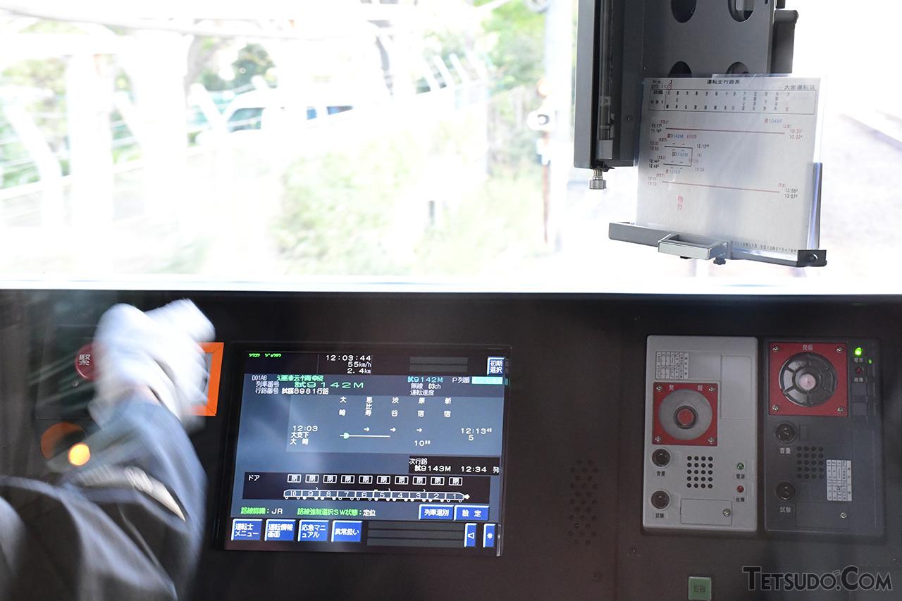 大崎駅で乗務員が交代。スタフが横長のものに差し替えられました