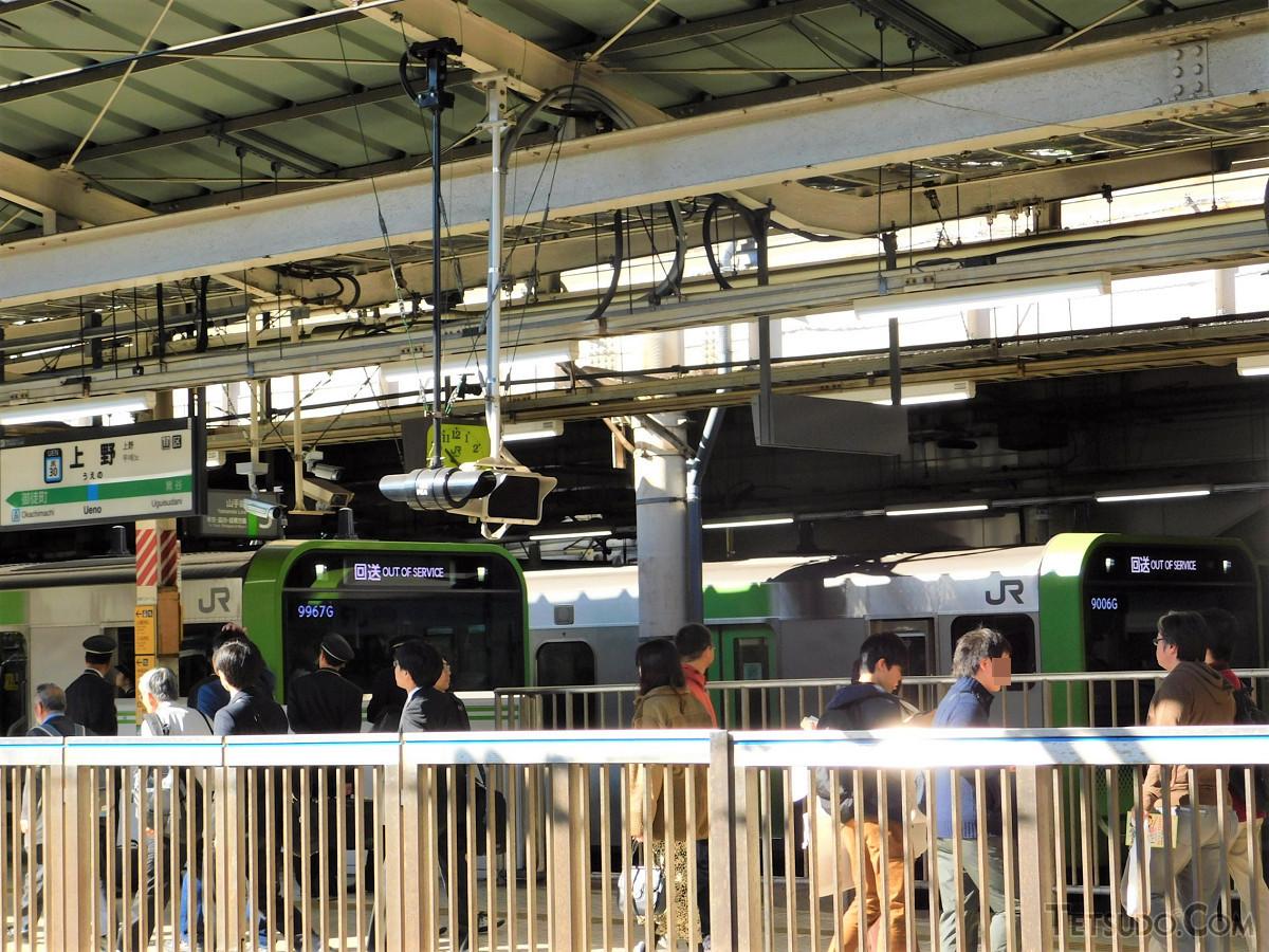 上野駅での山手線の様子。外回りは上野止まり、内回りは上野始発となり、その折り返し運用にファンの注目が集まりました