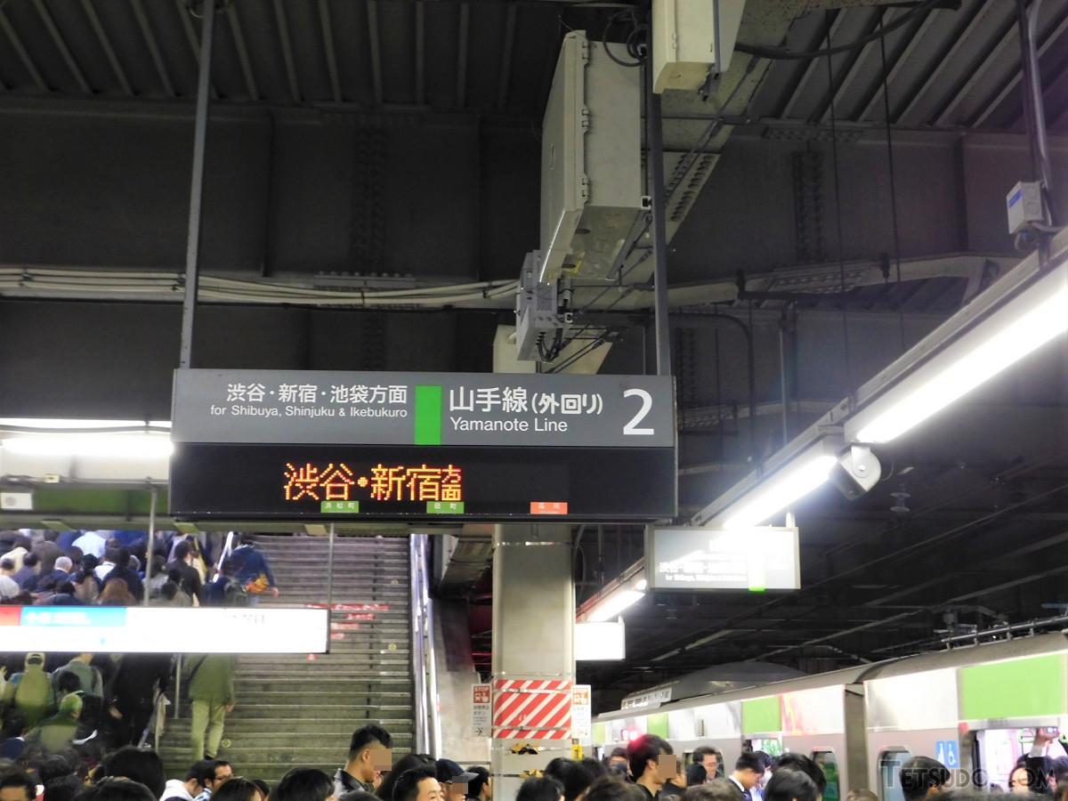 品川方面に向かうにつれて乗客は徐々に増え、田町駅発車時点でラッシュピーク時なみの混雑に。品川駅ホームもかなりの人出で、入場規制がかかるほどでした