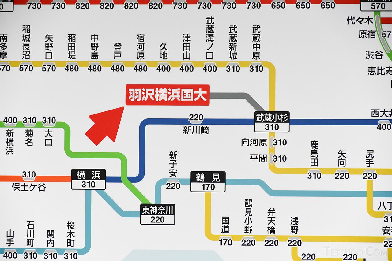 羽沢横浜国大駅の隣駅である武蔵小杉駅よりも、鶴見駅までの方が運賃が安くなっています