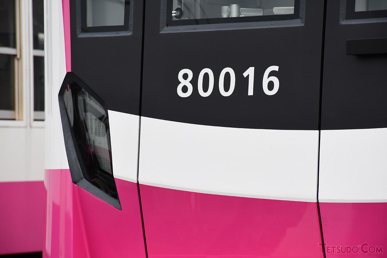 新京成電鉄の意見が反映されたという急行灯・尾灯