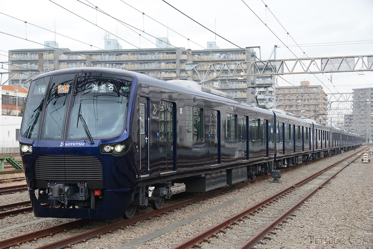 相鉄・東急直通線用に製造された相鉄20000系
