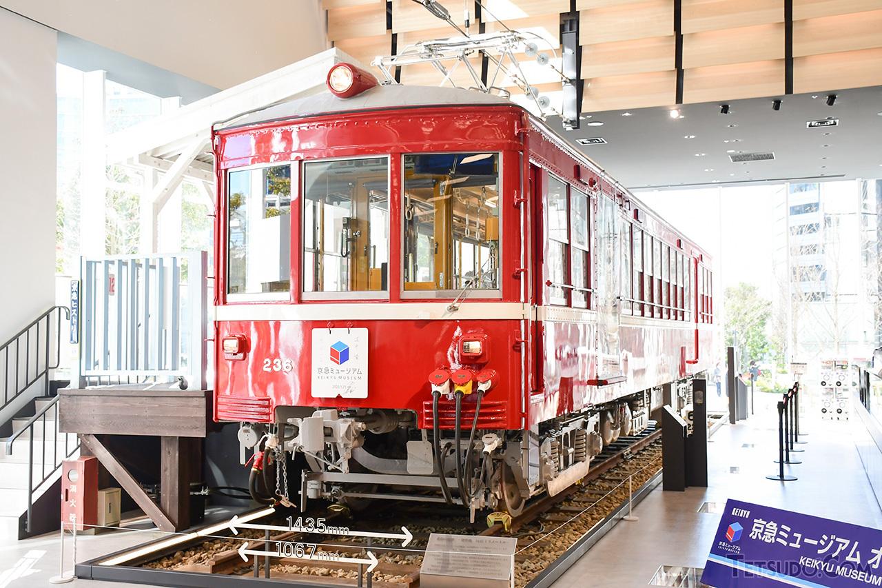 「京急ミュージアム」に展示されるデハ230形デハ236号