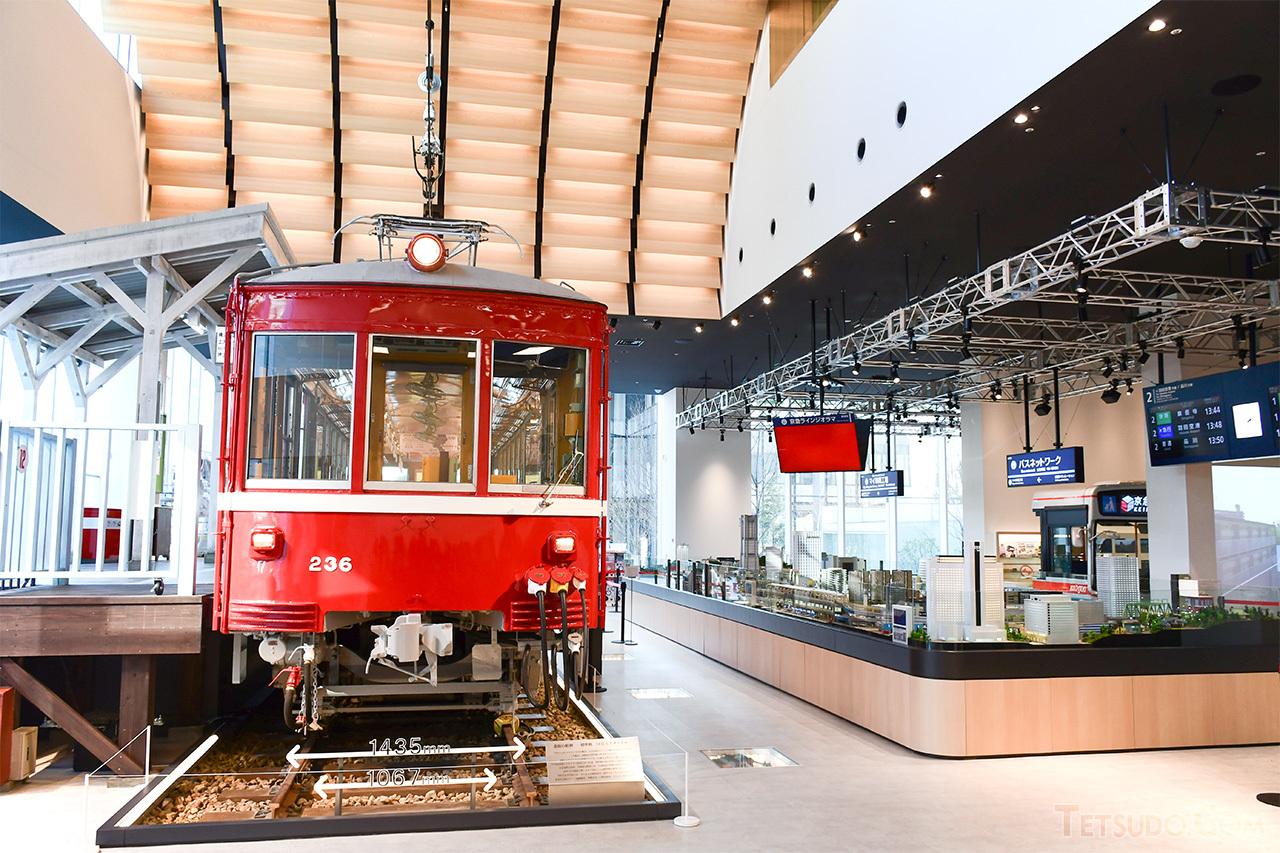 京浜急行電鉄の企業ミュージアム「京急ミュージアム」