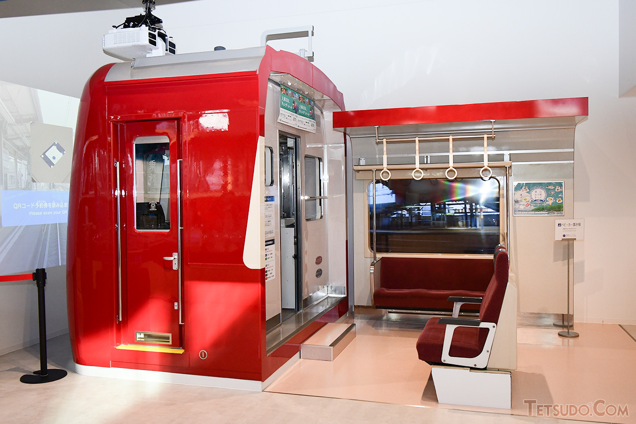 京急線の運転を体験できる「鉄道シミュレーション」