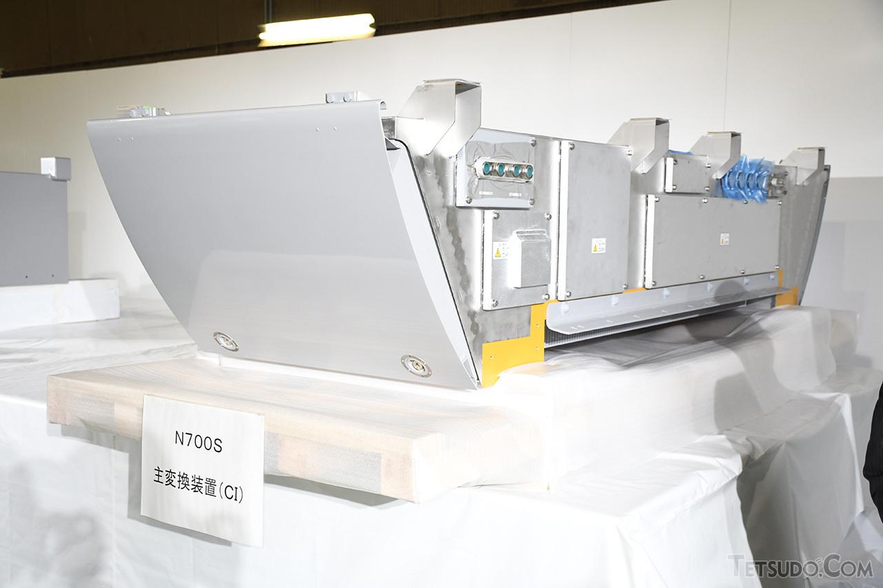 大幅に小型化された主変換装置。SiC素子の採用で、N700系比で約55%のサイズとなりました。