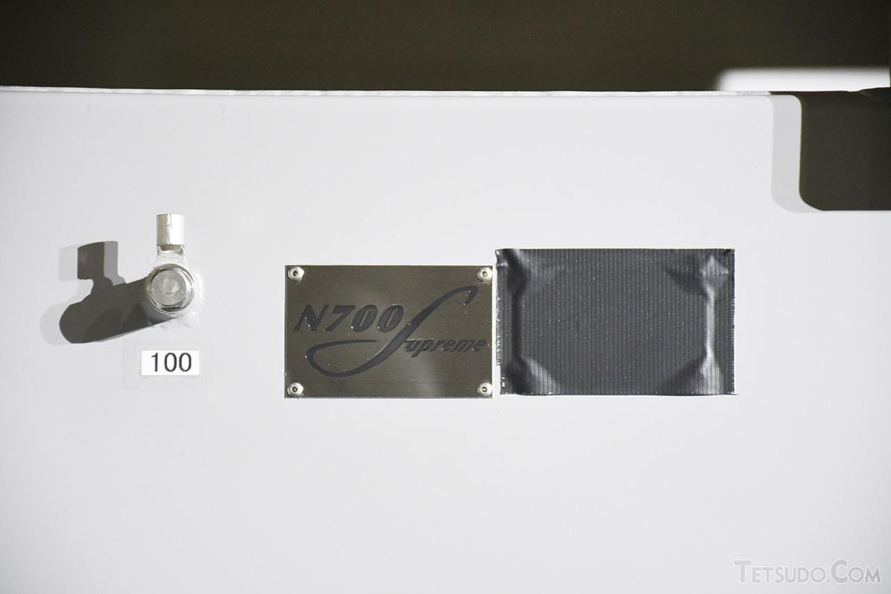 一部機器にはN700Sのエンブレムプレートが貼られています