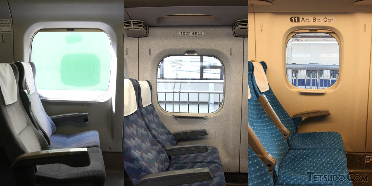 (左)座席横全体が窓に覆われていると言ってもよかった、300系の普通車。(中)横長で比較的大きい700系普通車の窓。富士山もよく見えた。(右)軽量化と強度確保のために縦長の小さな窓になってしまったN700系の普通車
