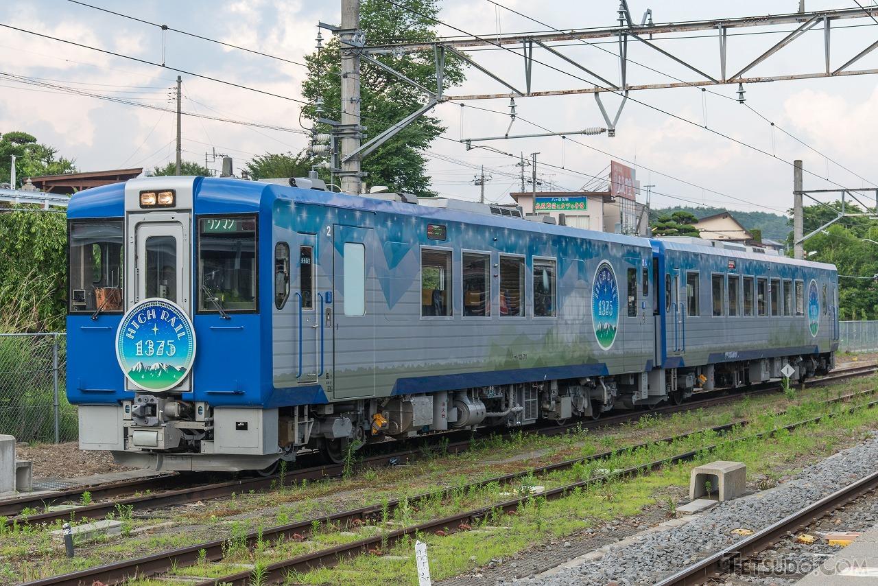 JR東日本が運行する「のってたのしい列車」の一つ、「HIGH RAIL 1375」。5月31日までの運休が発表されました