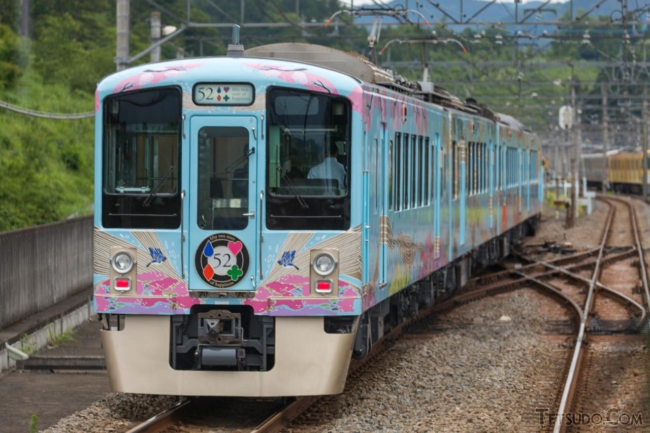 5月6日まで運休となっている、西武鉄道の「52席の至福」