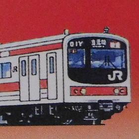 京葉線全線開業、京王相模原線延伸など~平成2年春の鉄道動向