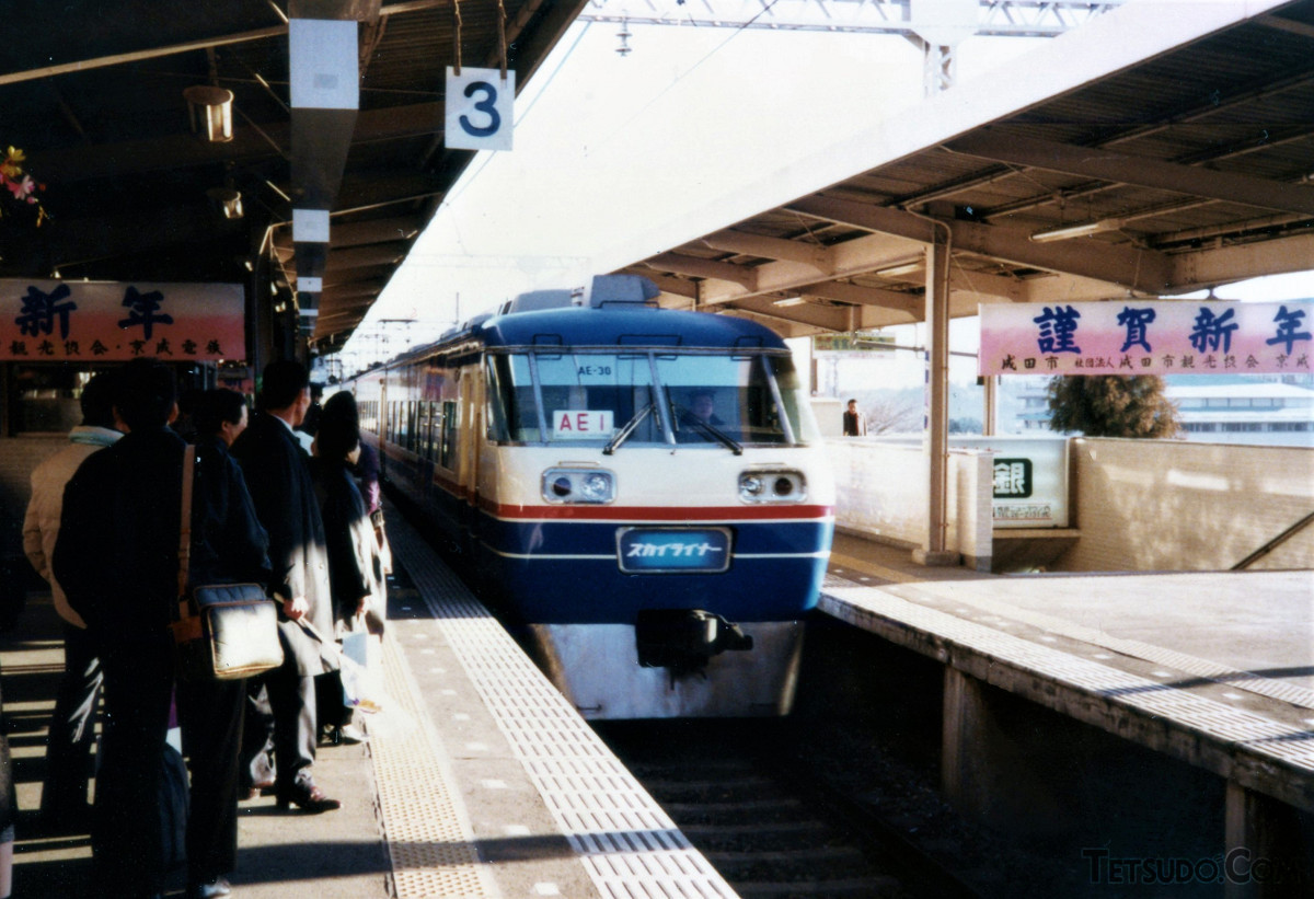 「新塗装」の初代AE形による初詣臨時列車(元日、京成成田駅にて撮影)。AE形は1993年に引退となりました。後継のAE100形が登場したのも1990年のことです