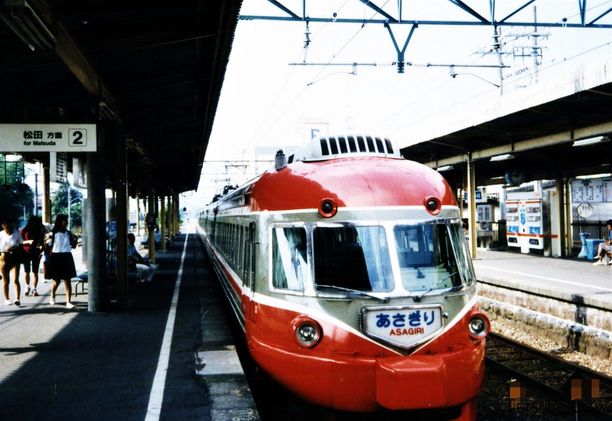 3000形「あさぎり」1号で、新宿→御殿場間を乗車(1990年9月、御殿場駅にて撮影)。3000形はその後、1992年3月に運転を終えました