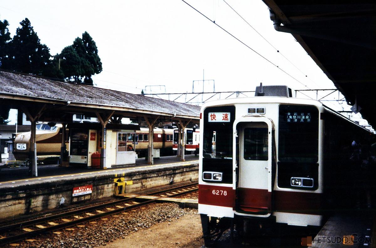 会津鉄道を旅した日は、写真の快速列車で下今市~会津高原間を移動。この時の快速は会津田島駅まではまだ直通していませんでした。奥には東武の1720系「けごん」が見えます