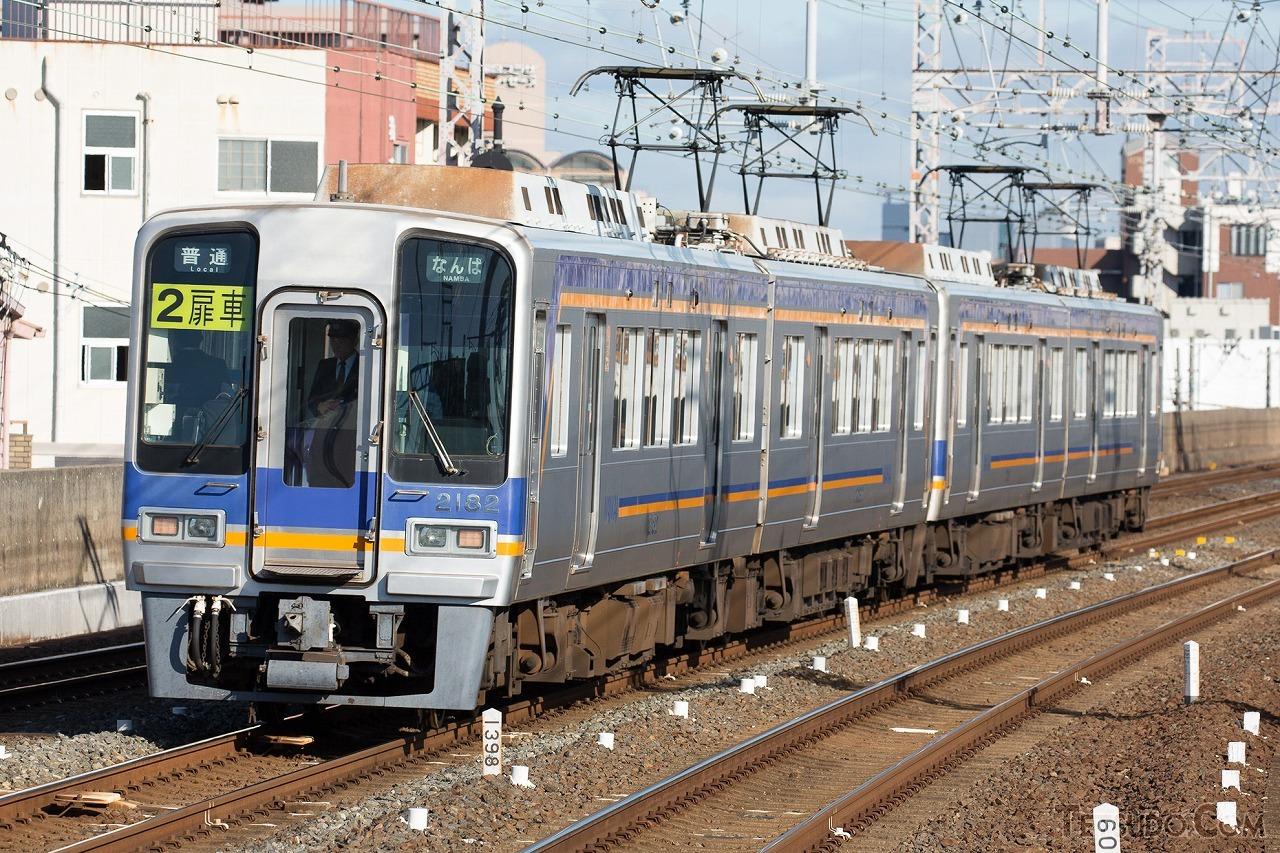 2300系による置き換えなどで余剰となった一部の2000系は、現在は南海本線で活躍しています
