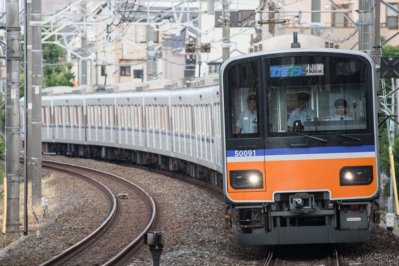 東武東上線を走る「TJライナー」