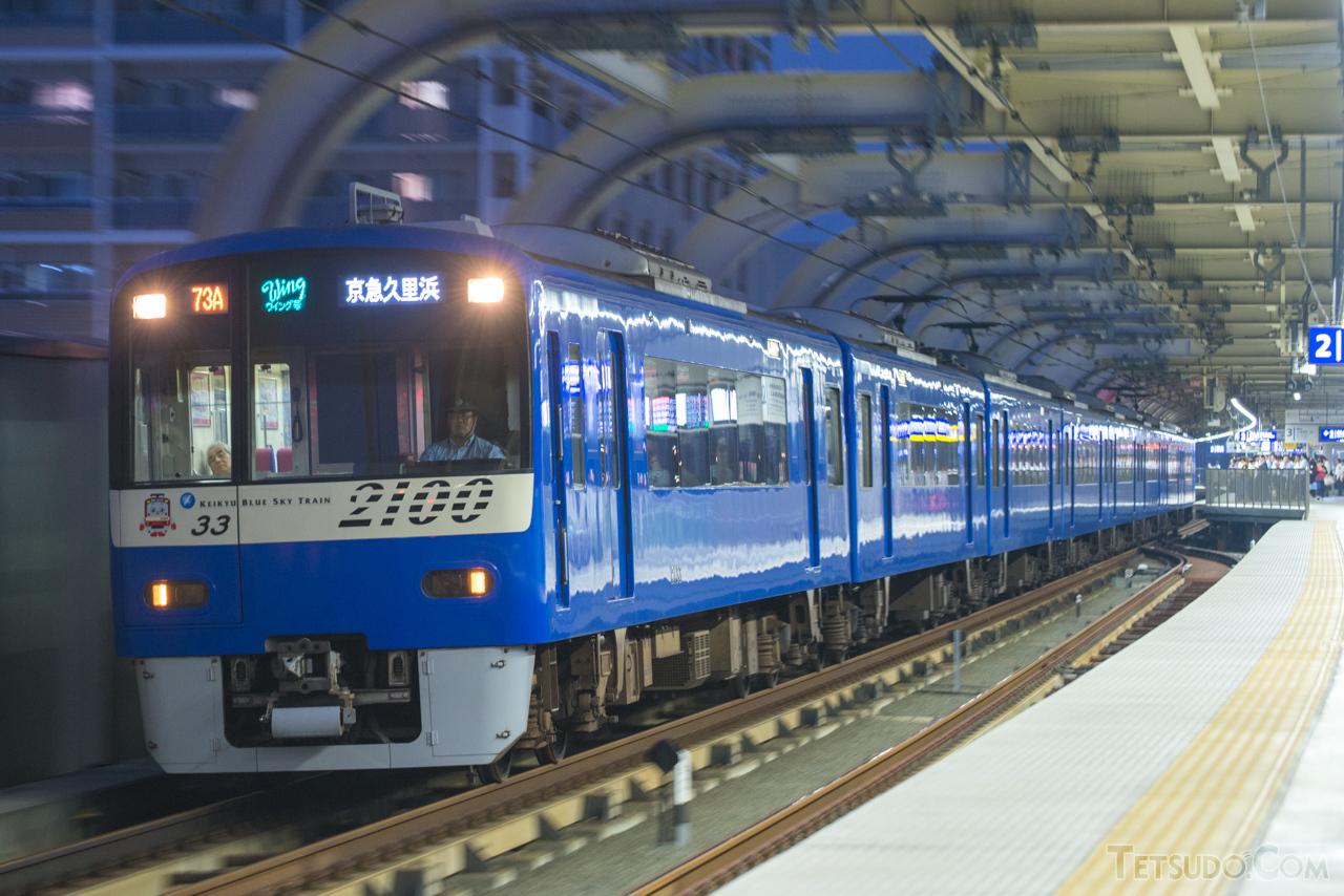 京浜急行電鉄の「ウィング号」