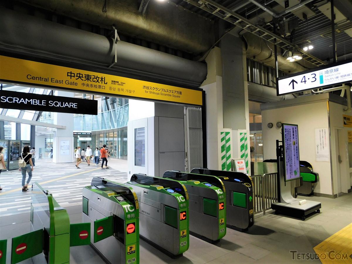 1月29日に供用開始した中央東改札。東横線渋谷駅跡地にできた改札で、同じ跡地に建つ渋谷スクランブルスクエアなどにアクセスできます