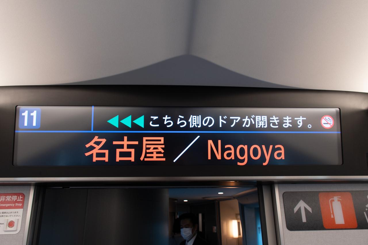 【N700S】液晶ディスプレイとなった列車案内表示器。N700系よりも大型化されています