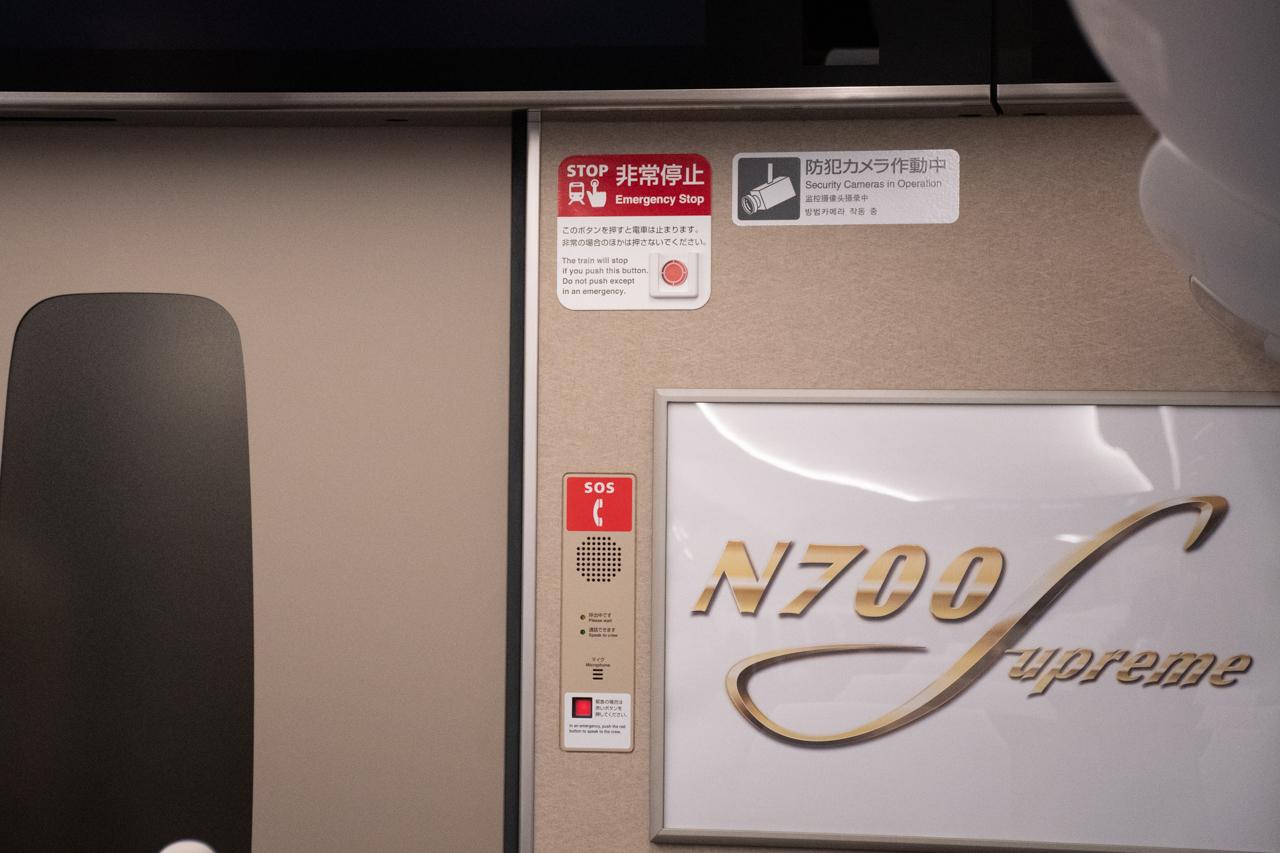 【N700S】客室内に設置された通話装置