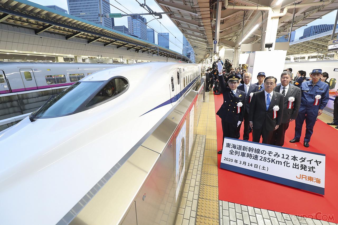 のぞみ12本ダイヤと全列車の時速285キロ運転開始を記念した式典(画像提供:JR東海)
