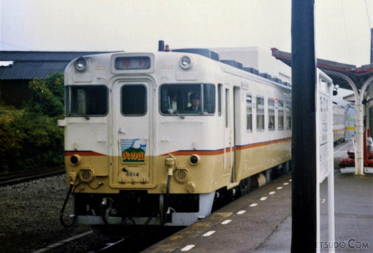 急行「火の山」。キハ65形、キハ58系との連結運用でした。こちらも「九州急行色」です
