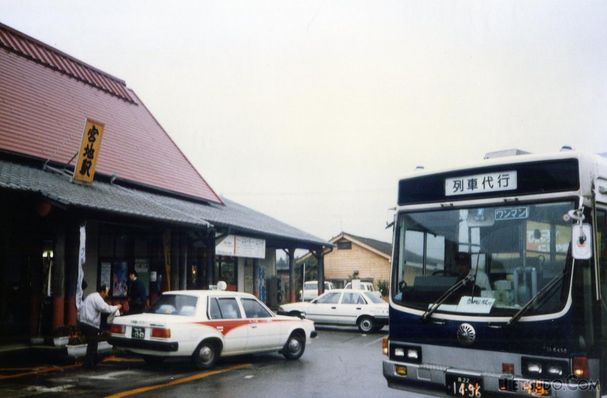 宮地駅と列車代行バス。バスは、緒方~宮地間を最短1時間20分で運行。不通になる前、同区間の急行列車での所要時間は約1時間でした