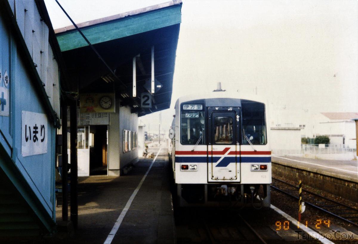 伊万里駅。松浦鉄道とJR筑肥線の駅です。停車中の車両は、松浦鉄道初代車両のMR-100形