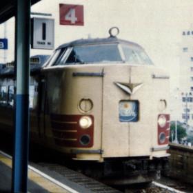 485系、783系、九州急行色、SLあそBOYなど~平成2年の鉄道風景(九州編)
