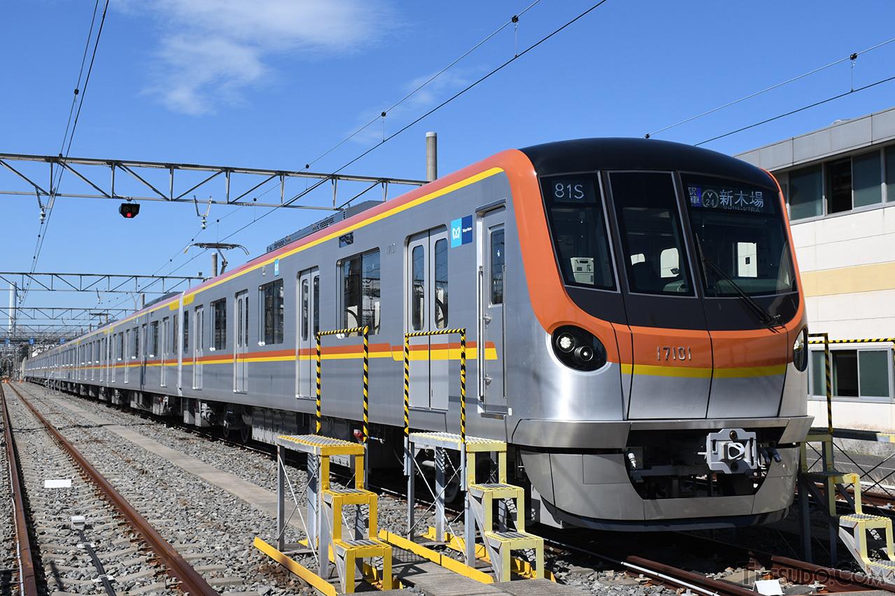 有楽町線・副都心線用の新型車両「17000系」