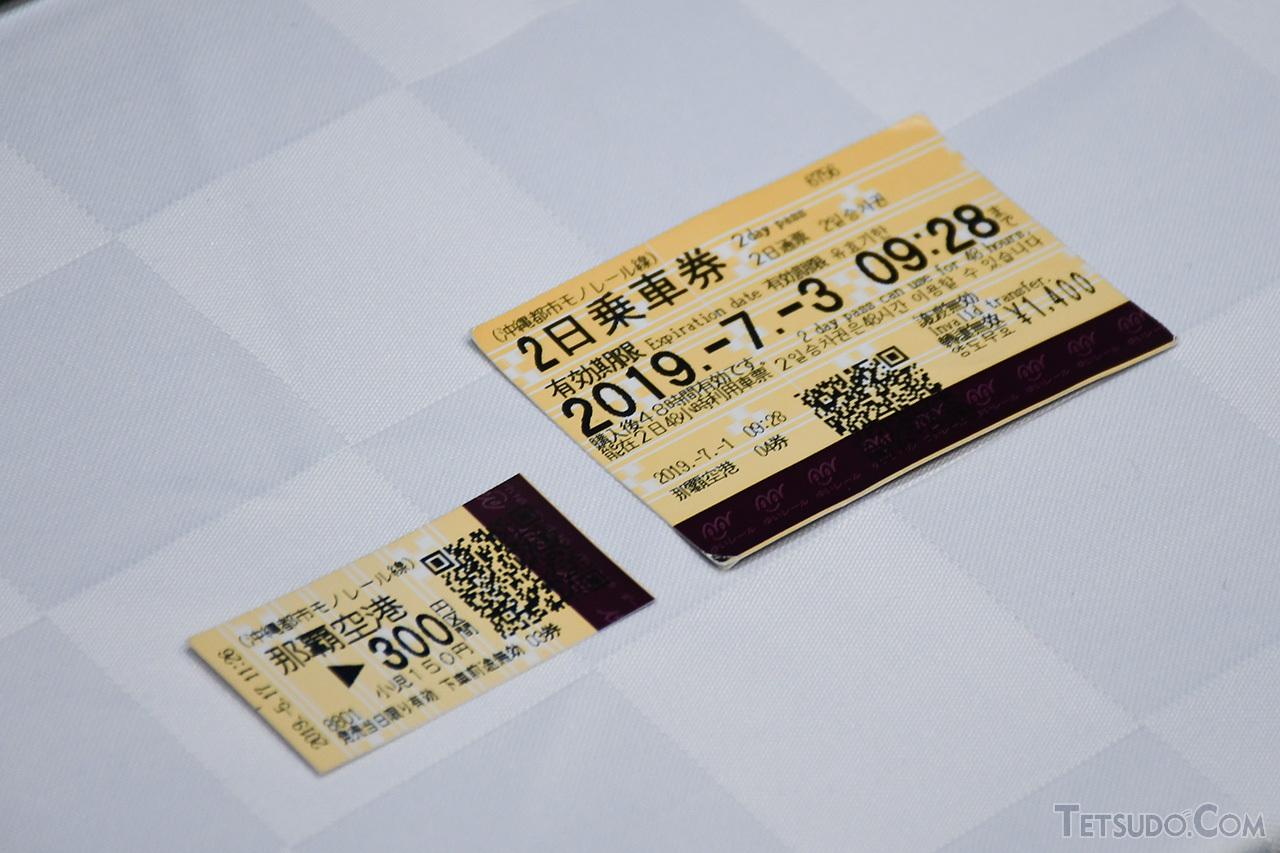 沖縄県のゆいレールが導入しているQRコード乗車券。QRコードの上に特殊なインクを塗布し、偽造を防止しています