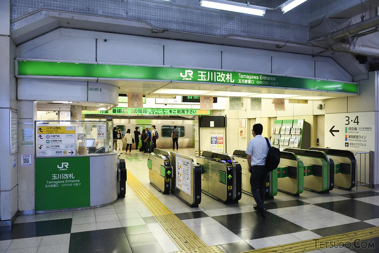 9月25日に閉鎖される、渋谷駅の玉川改札