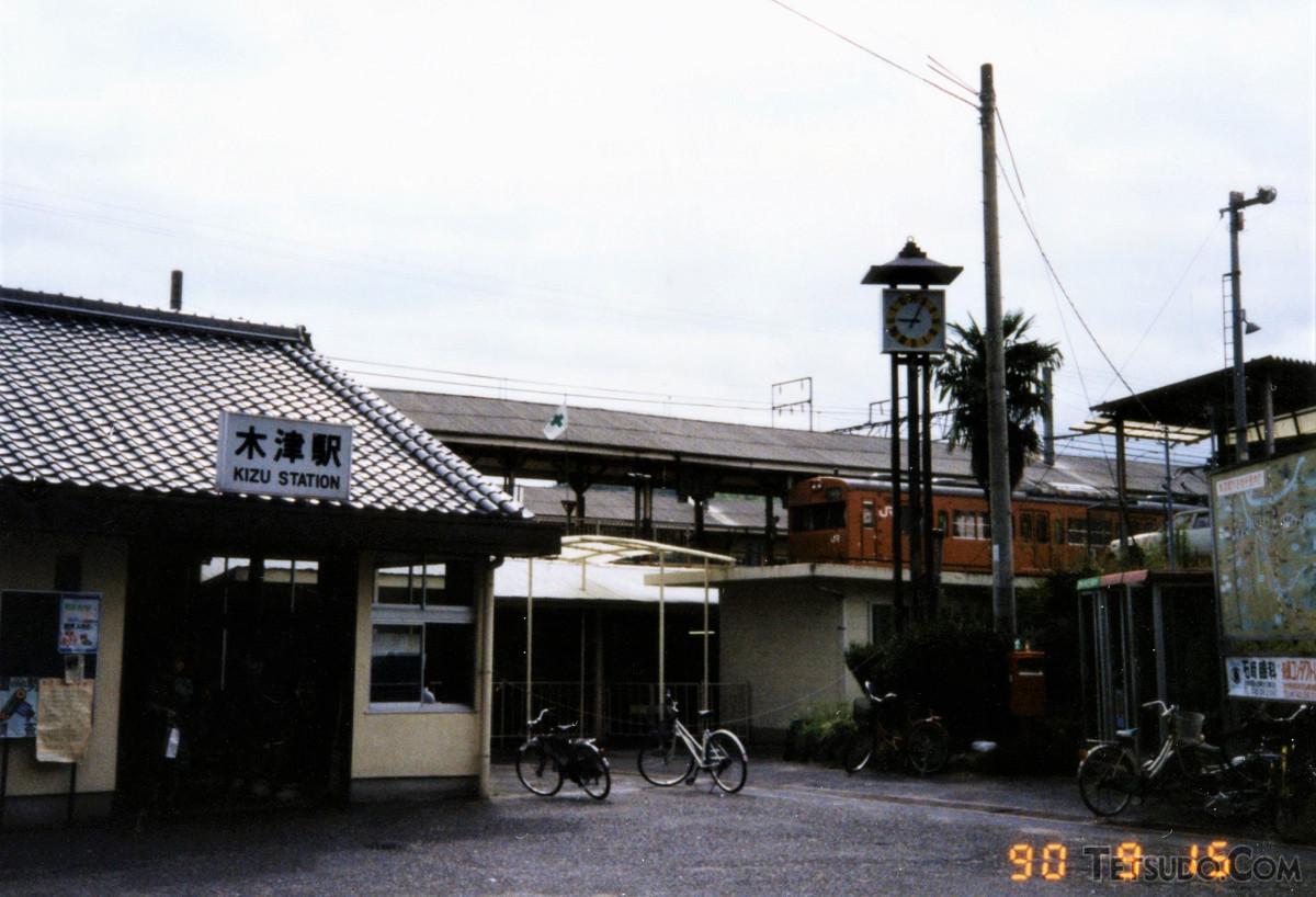 木津駅に停車中の103系。当時はオレンジ色の103系も大和路線を走っていました