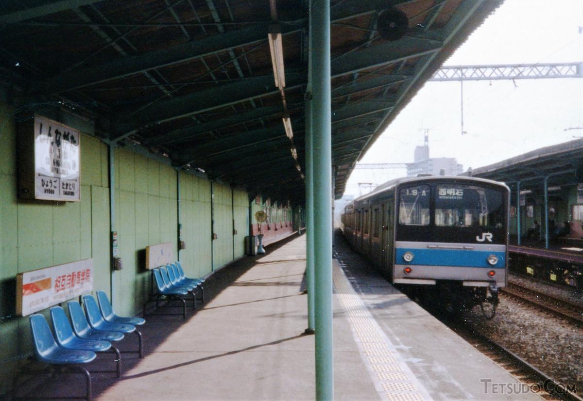 新長田駅を発車する205系。JR京都線、JR神戸線では、7両編成4本が運用されていました