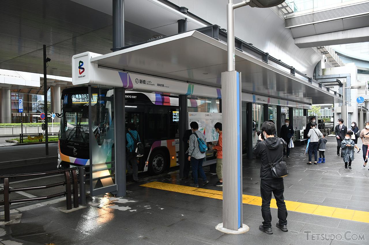 プレ運行開始と同時に整備された新橋停留所