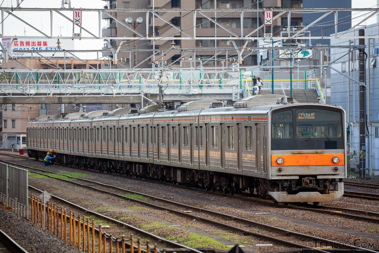 PT Kereta Commuter Indonesiaへの譲渡のため、京葉車両センターから配給輸送された205系