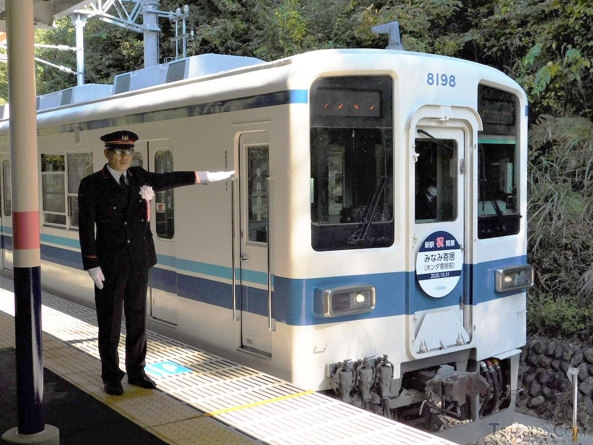 小川町駅 杉田駅長とヘッドマーク掲出列車。列車は8000型4両編成1本が使われ、10月30日~11月30日に小川町~寄居間、坂戸~越生間で運転されます