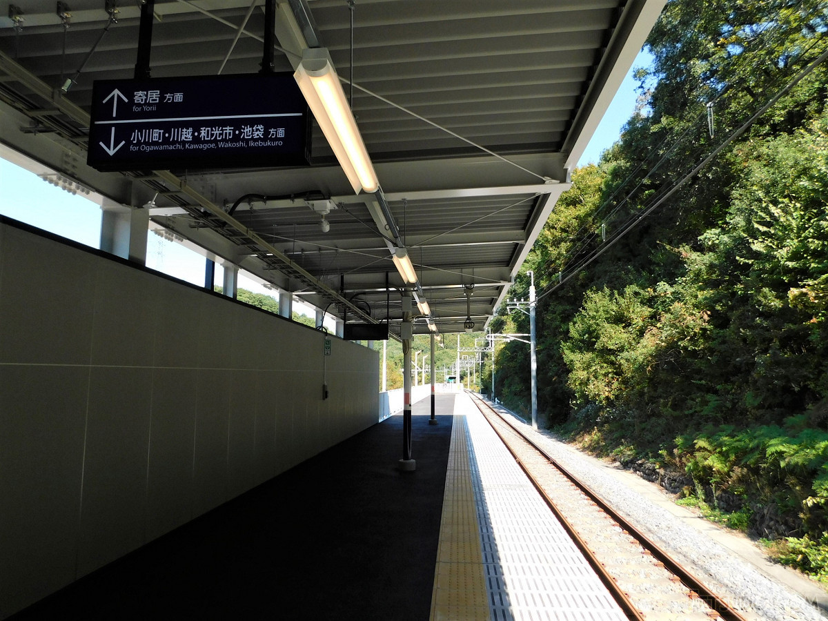 みなみ寄居駅ホーム。ホームは直線状1面です