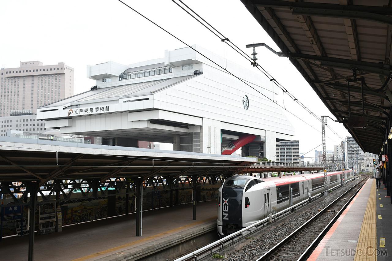 「N'EXでテレワーク」が実施された両国駅